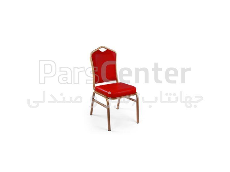 صندلی فلزی تالاری مدل بنکت SB (جهانتاب)