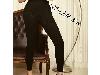 ساق شلواری زنانه 280