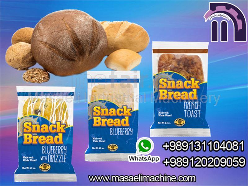 Bread packaging machine
