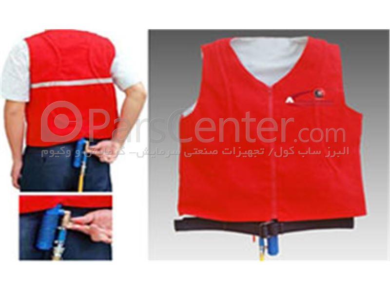 لباس خنک کننده ورتکس (Vortex Cooling Vest ) البرز ساب کول