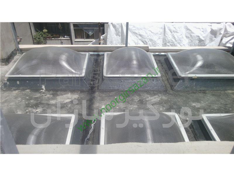 پوشش سقف حیاط خلوت و پاسیو (شرکت زعیم )