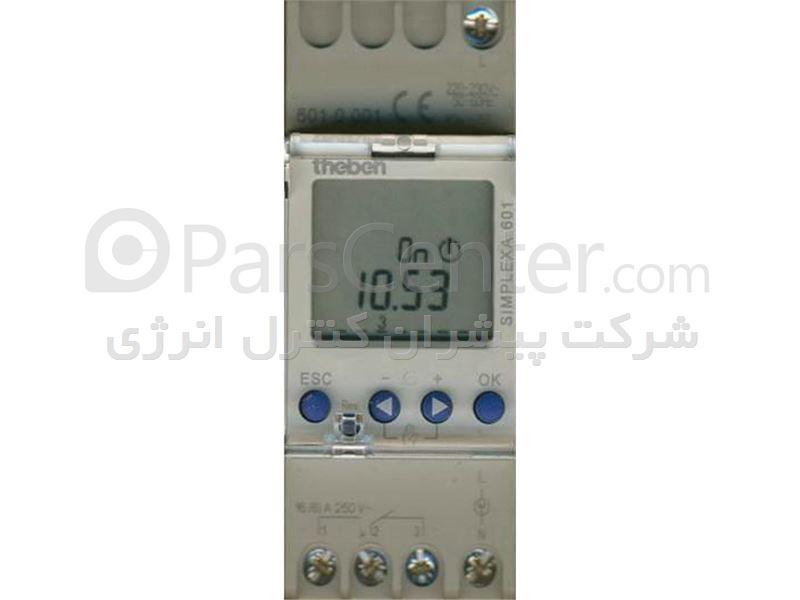 سیستم کنترل هفتگی موتورخانه(تایمر موتورخانه)