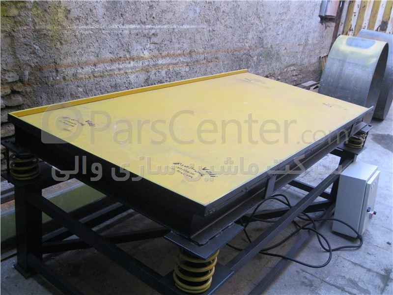 میزه های ویبره - محصولات ماشین آلات تولید سنگ مصنوعی در ...