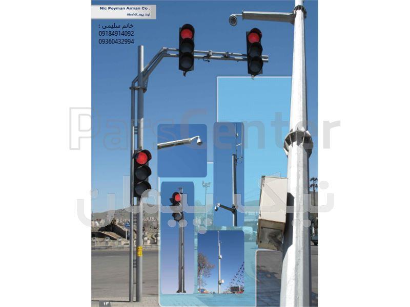 پایه دوربین و چراغ راهنمایی