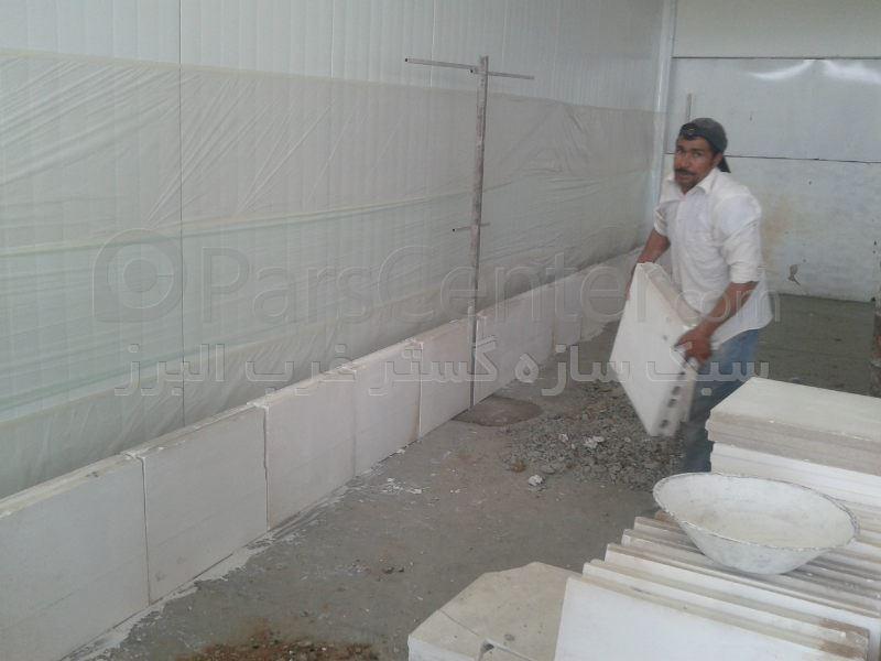 نصب و سفیدکاری دیوار گچی