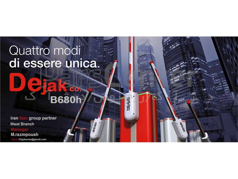 راهبند الکتروهیدرولیک فک faac 680 ایتالیا