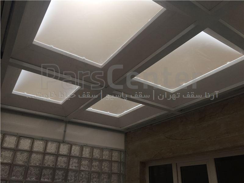 سقفی زیبا با نورگیر حبابی(جردن-عاطفی شرقی)