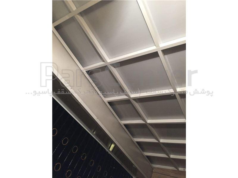 سقف تراس کد PMS T15