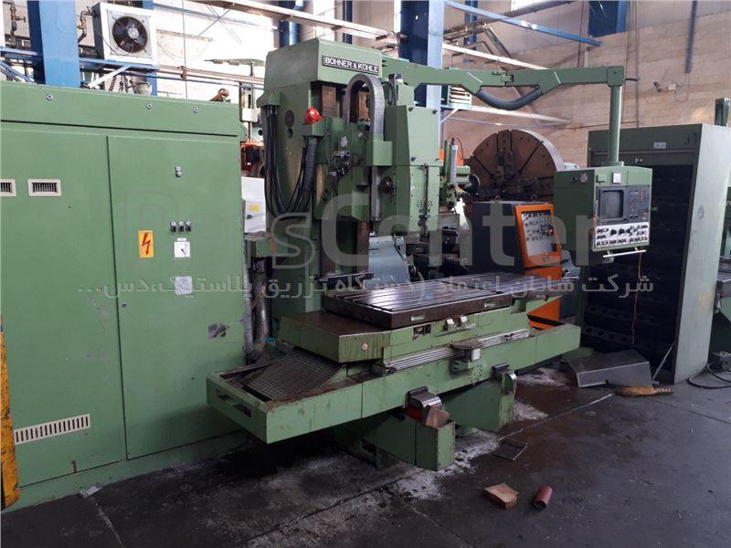 ماشین فرز 3 محور CNC ساخت Boko آلمان
