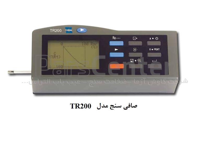 دستگاه صافی سنج سطح مدل TR200 ساخت Time Group چین