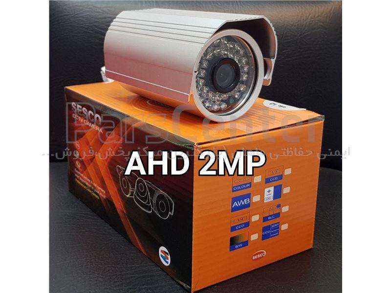 دوربین مداربسته بولت ahd مدل lion8200