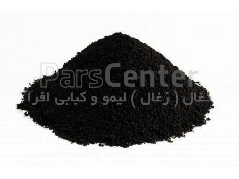 مویزه ی ذغال زغال