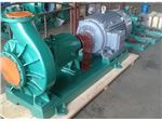 Model NO.: IHF125-100-250 IHF single stage single suction fluorine plastic alloy chemical centrifugal pump