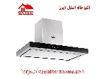 هود آشپزخانه مدل SA207 اسیتل البرز
