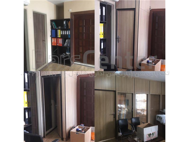 دیوارجداکننده موقت برای جدا سازی سالن از سرویس بهداشتی