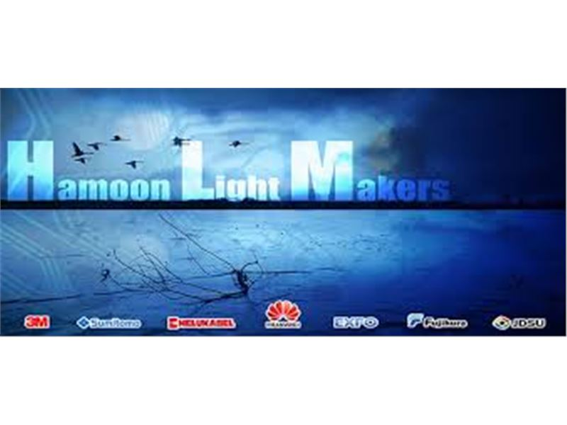 hamoon light makers