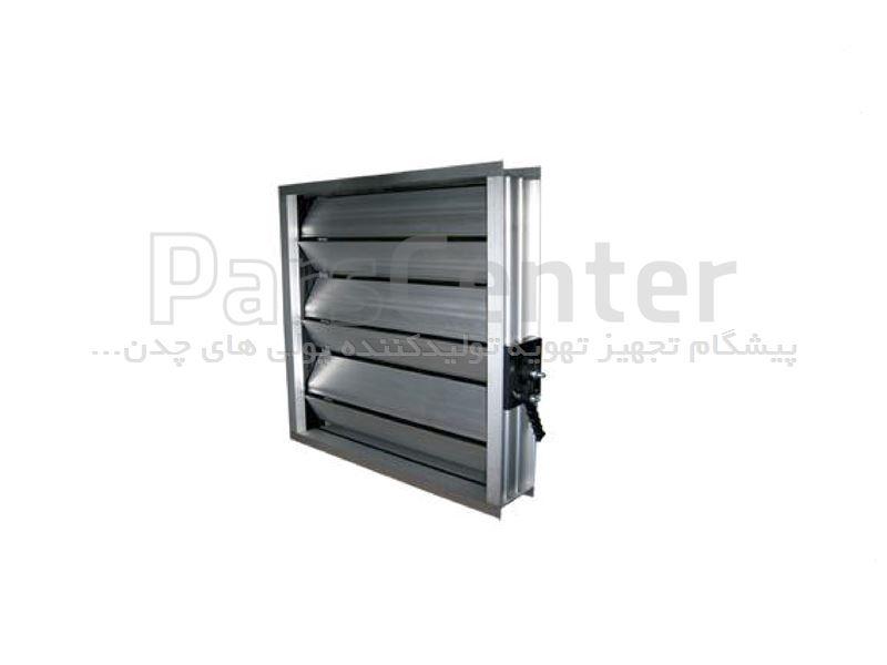 قطعات دمپر، دمپر هواساز، دمپر آلومینیومی، دمپر بین کانالی، دریچه تنظیم هوا