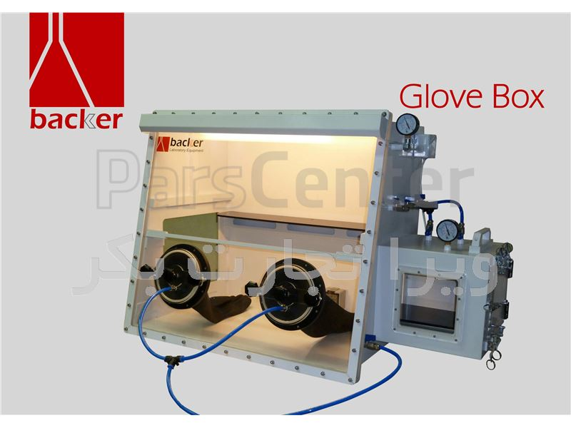 دستگاه گلاوباکس مدل vBOX1 - HIM