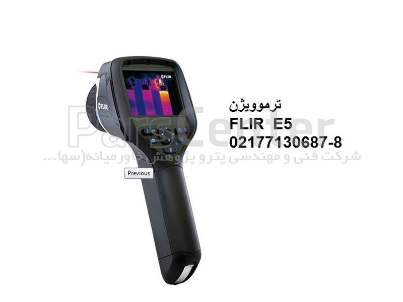دوربین ترموویژن FLIR E5