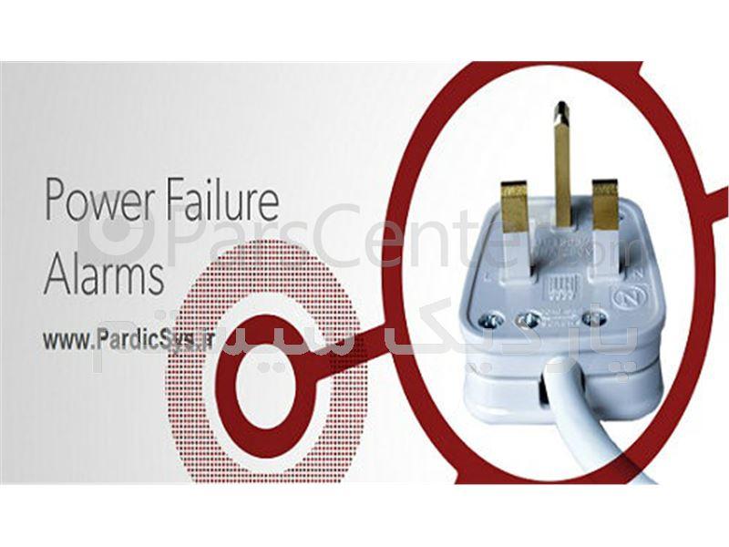 دستگاه هشدار دهنده قطع برق