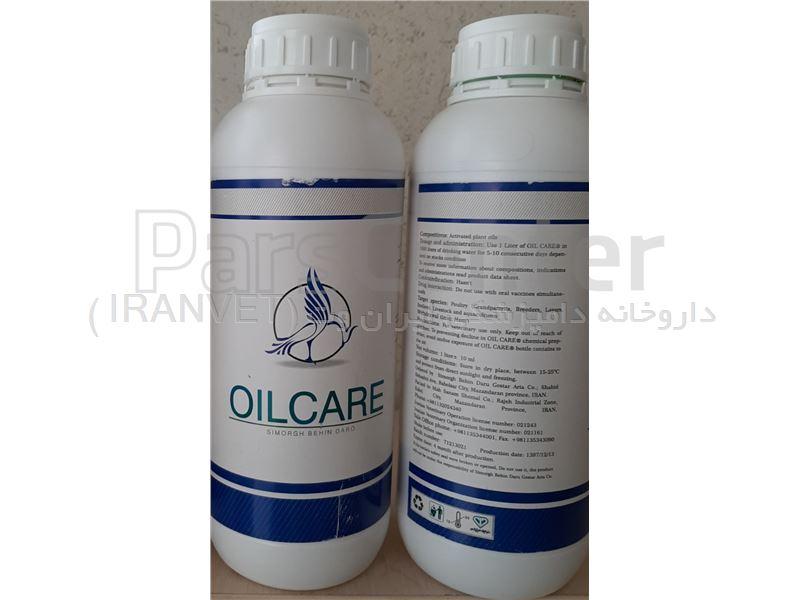 Oil Care (اویل کر )