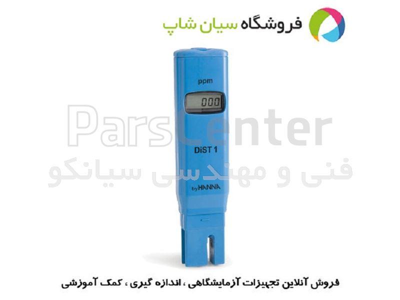 TDS متر ، تستر TDS ارزان قیمت هانا امریکا مدل HANNA HI98301