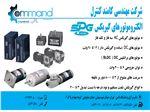 الکترو موتورهای گیربکس SPG  کره جنوبی