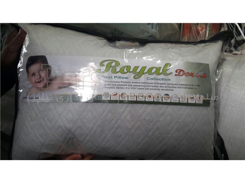 بالش خواب Royal