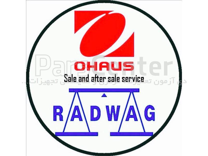 ترازو آزمایشگاهی تامین و خدمات پس از فروش بدون محدودیت مدل و شرکت سازنده OHAUS KERN SARTORIUS  RADWAG METTLER PRECISA