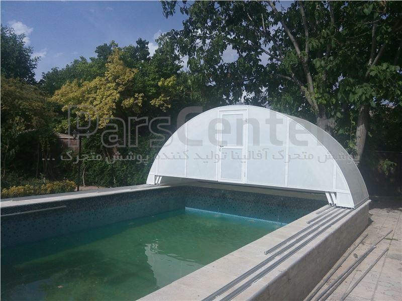 سقف استخر - متحرک    - دماوند
