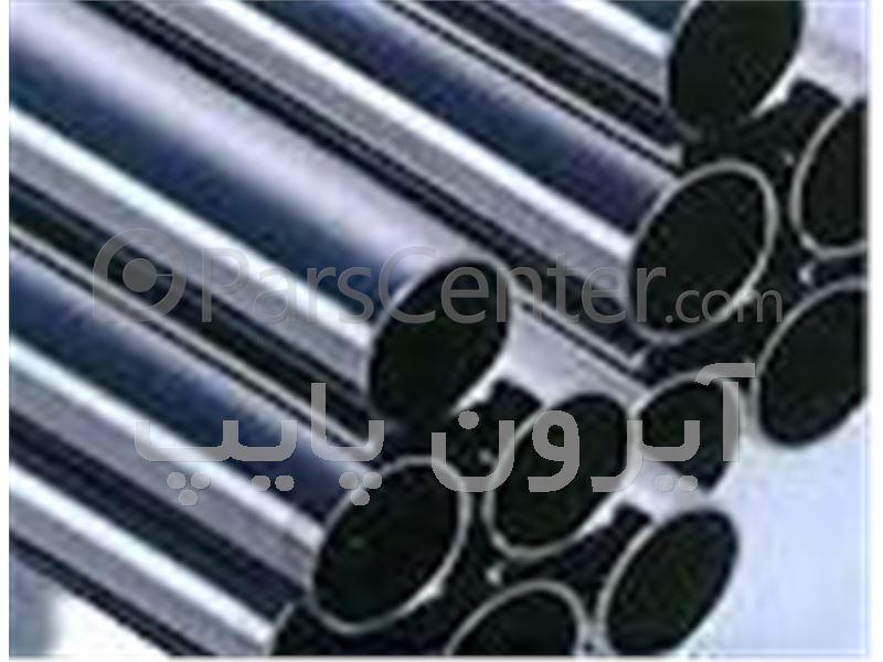 انواع لوله های هیدرولیک فشار قوی کربن استیل،لوله واتصالات میلی متر لوله های میلیمتر و هیدرولیک