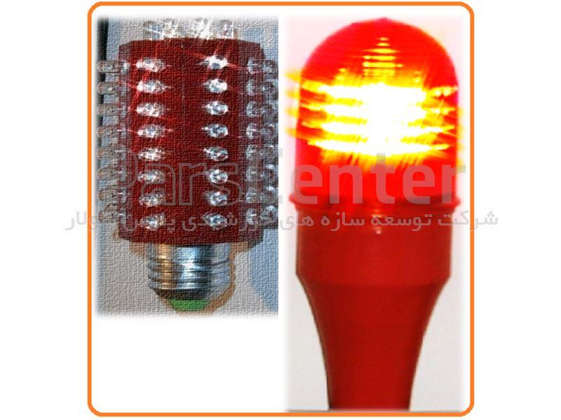 لامپ 48 ولت چراغ دکل