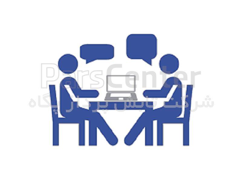 مشاوره در زمینه اخذ مجوز های لازم برای تاسیس، احداث و بهره برداری مراکز کار با پرتو