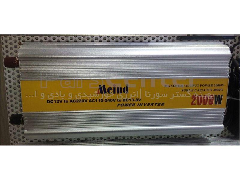 اینورتر شبه سینوسی 2000 وات 24 ولت با شارژر داخلی موتور برق ups power inverter