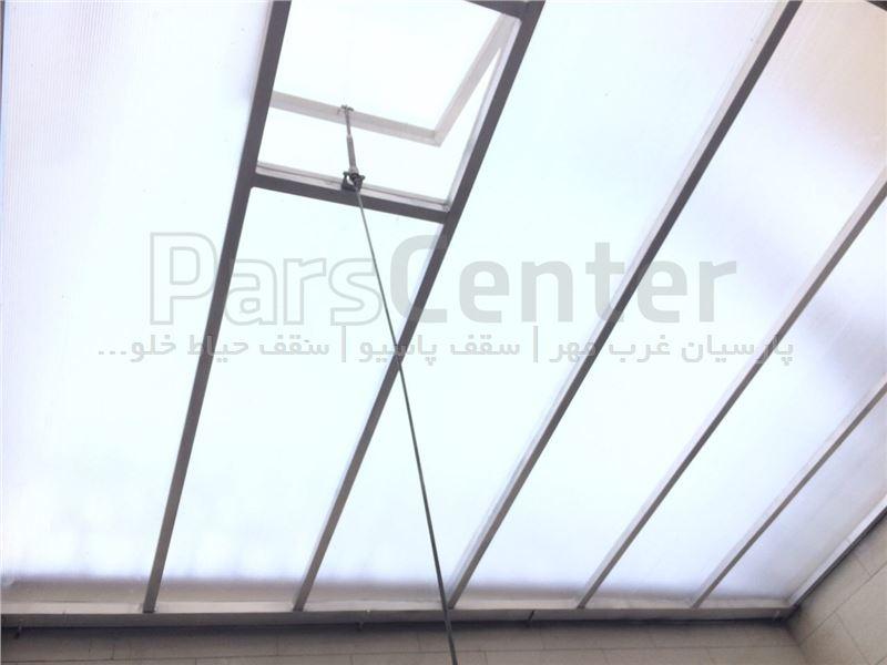 سقف پاسیو ( باغ فیض )