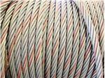 Fiber core wire