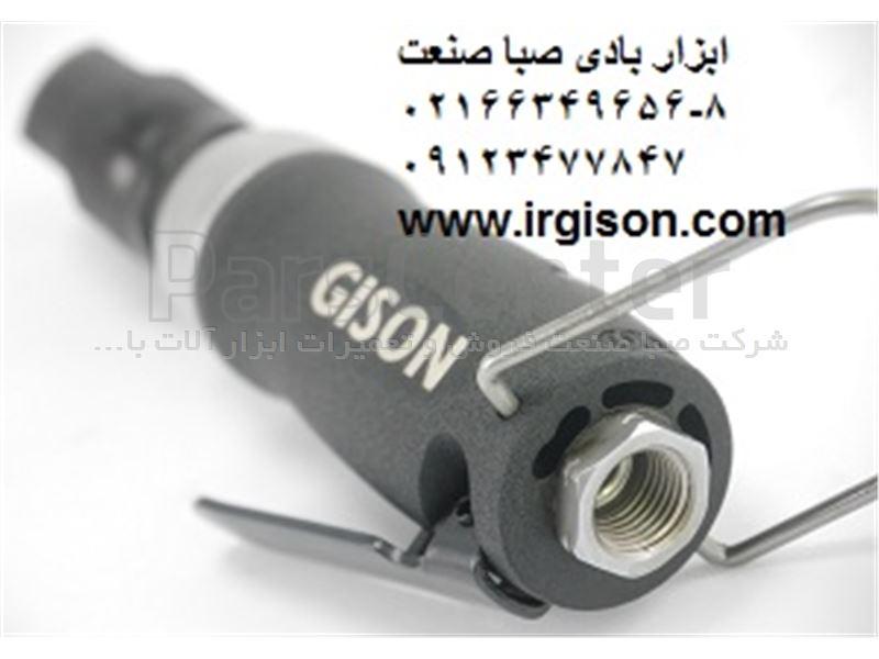 جغجغه بادی -جغجغه بادی3/8 -جغجغه بادی جیسون - GP-855J2