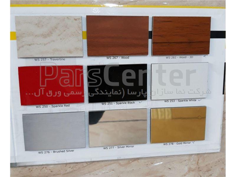 ورق کامپوزیت طرح چوب( Wood ) باطرح و رنگبندی آلوتک ALUTEK