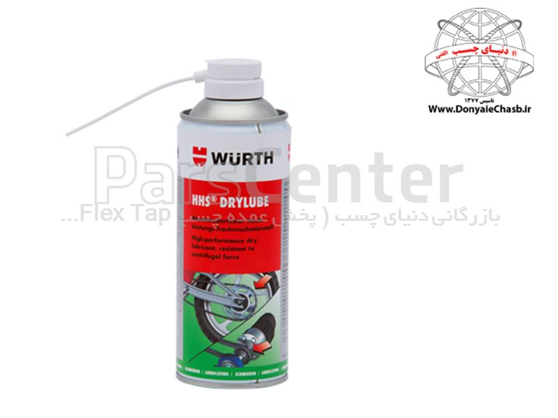 واکس خشک وورث Wurth HHS Dry Lube آلمان