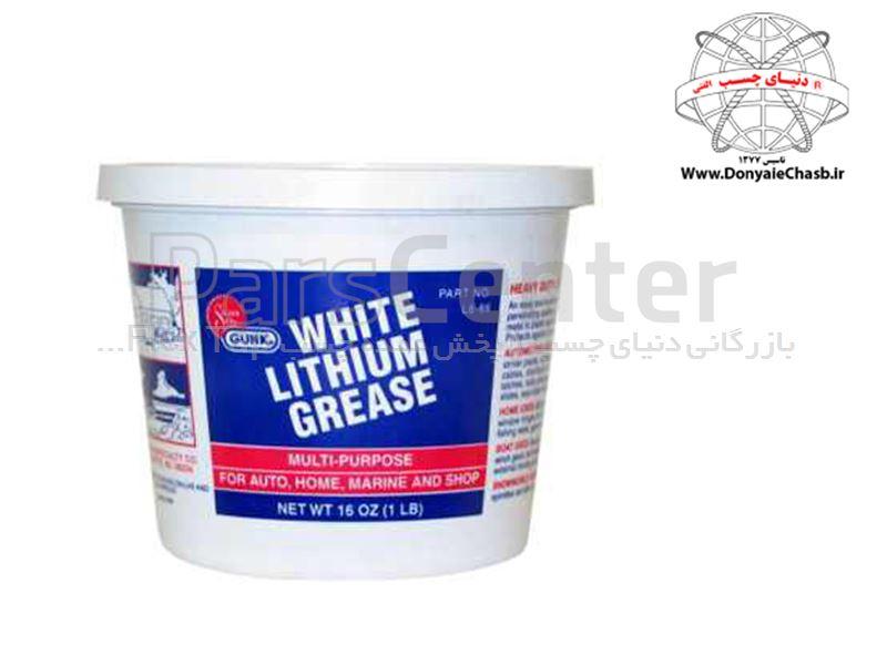 اسپری گریس لیتیوم سفید گانک GUNK  WHITE LITHIUM GREASE آمریکا
