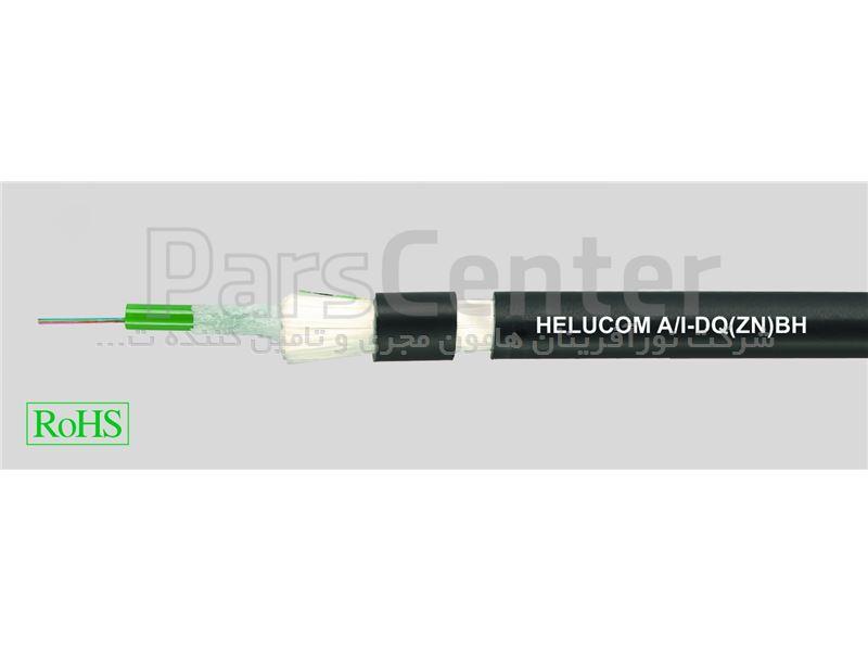 کابلهای فیبر نوری و شبکه دراکا DRAKA