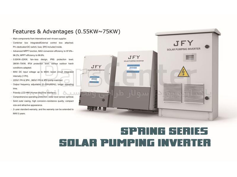 اینورتر پمپ خورشیدی jfyسری spring750sl
