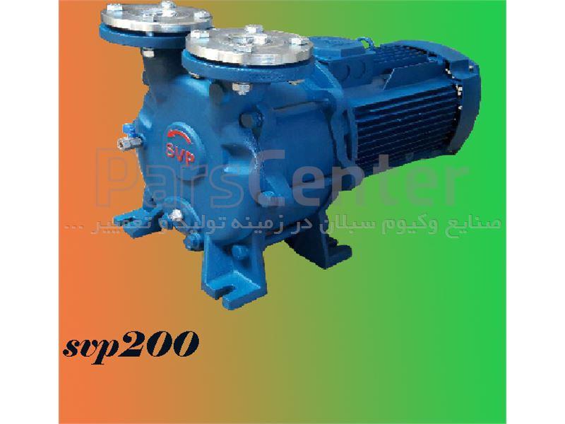 پمپ وکیوم svp 200