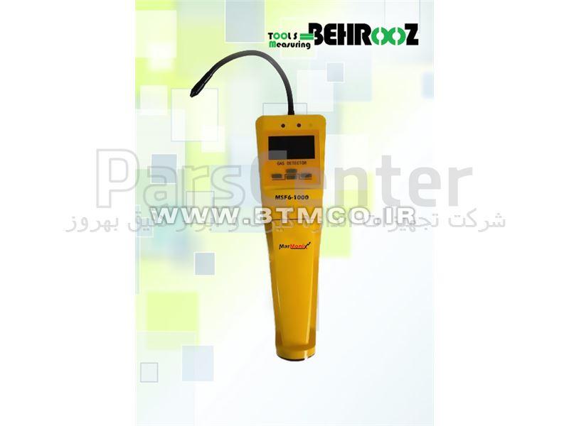 دتکتور گاز SF6 مارمونیکس Marmonix MSF6-1000
