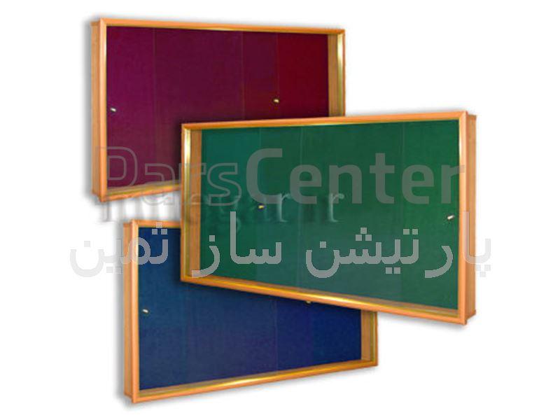 تابلو اعلانات شیشه خور فریم ام دی اف