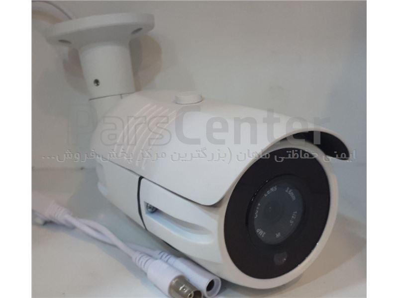 دوربین مداربسته بولت ahd 2mp مدل 64291