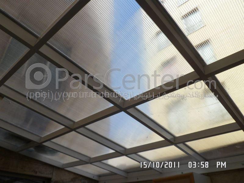 توضیحات محصول سقف پاسیو  و حیاط خلوت