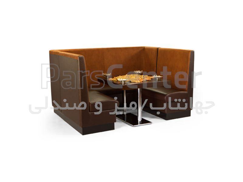 کاناپه رستورانی مدل فیگارو U (جهانتاب)