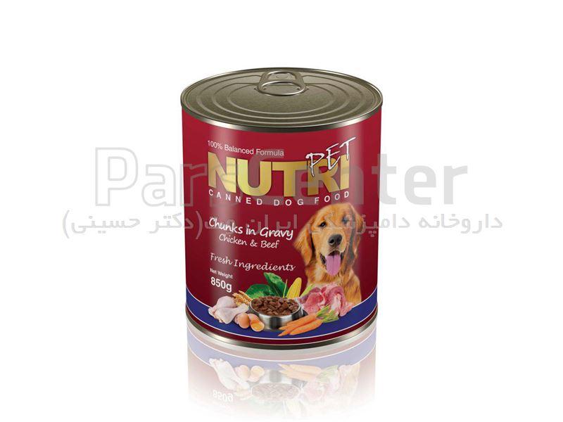 کنسرو گوشت مخصوص سگ 850 گرمی