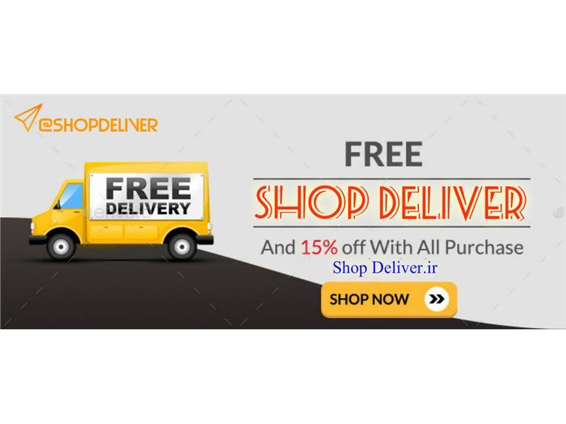 Shop Deliver